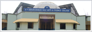 A.V ABDURAHIMAN HAJI ARTS & SCIENCE COLLEGE